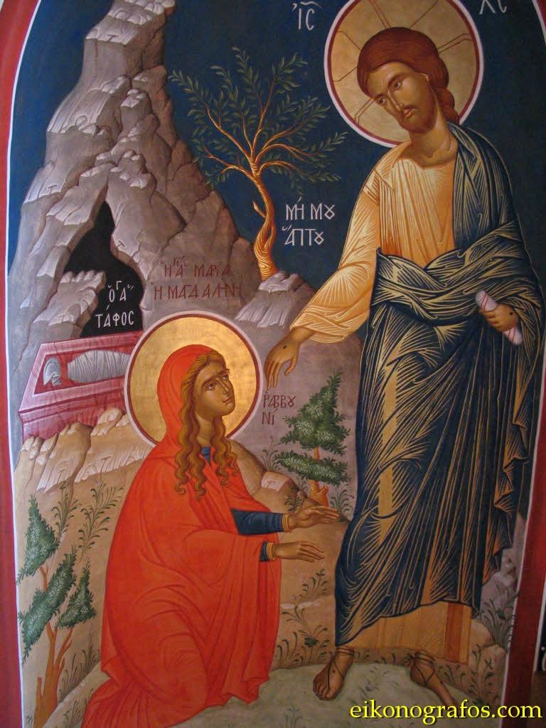 A festa de Maria Madalena- a propósito do formulário litúrgico